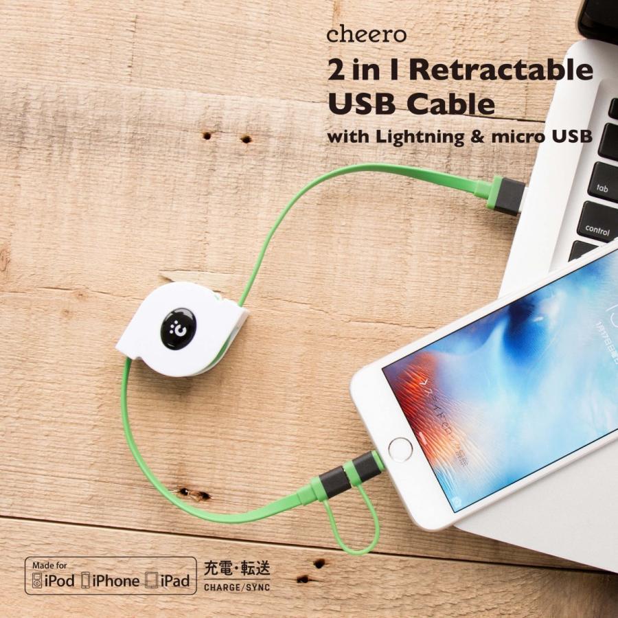 iPhone ケーブル 純正 MFi認証 ライトニング & マイクロ USB チーロ cheero 2in1 Retractable USB Cable 巻取り式 充電ケーブル|cheeromart|05