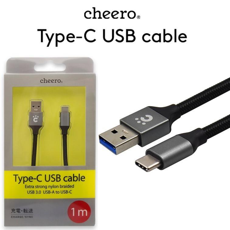 タイプC ケーブル 急速充電 Xperia / Galaxy / Nintendo Switch / Macbook チーロ cheero Type-C USB Cable 100cm 高強度 高耐久 データ転送|cheeromart