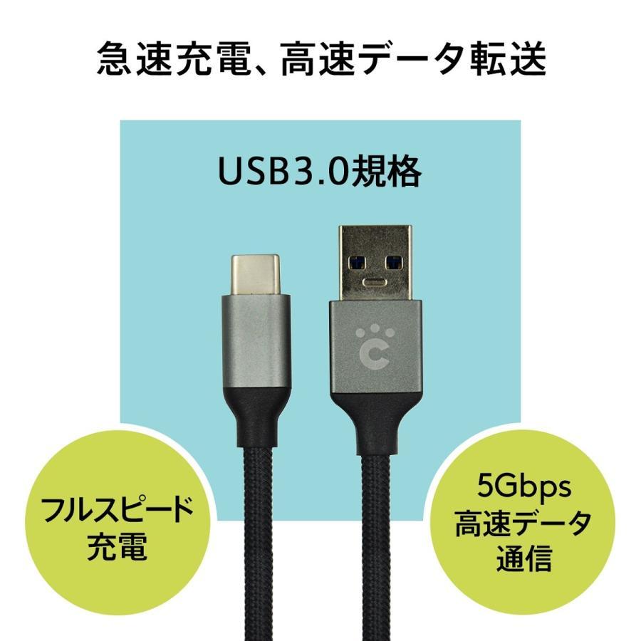 タイプC ケーブル 急速充電 Xperia / Galaxy / Nintendo Switch / Macbook チーロ cheero Type-C USB Cable 100cm 高強度 高耐久 データ転送|cheeromart|03