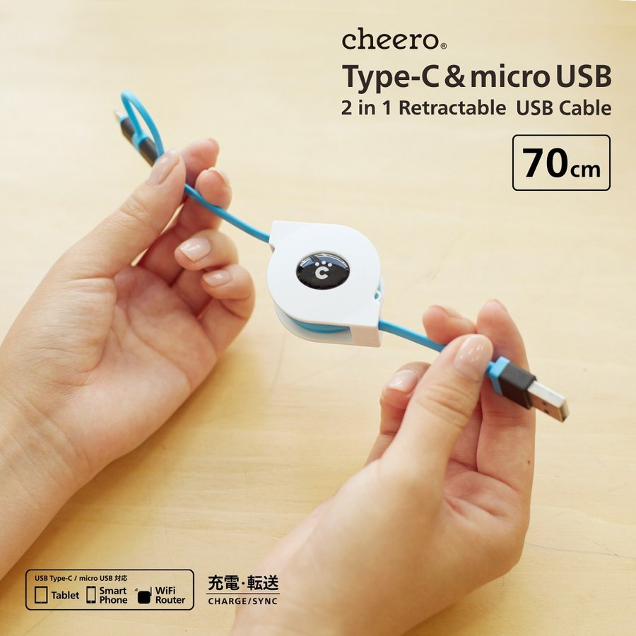 タイプC & マイクロ USB ケーブル 急速充電 巻取式 Xperia / Galaxy / Nintendo Switch チーロ cheero 2in1 Retractable USB Cable Type-C & micro|cheeromart|04