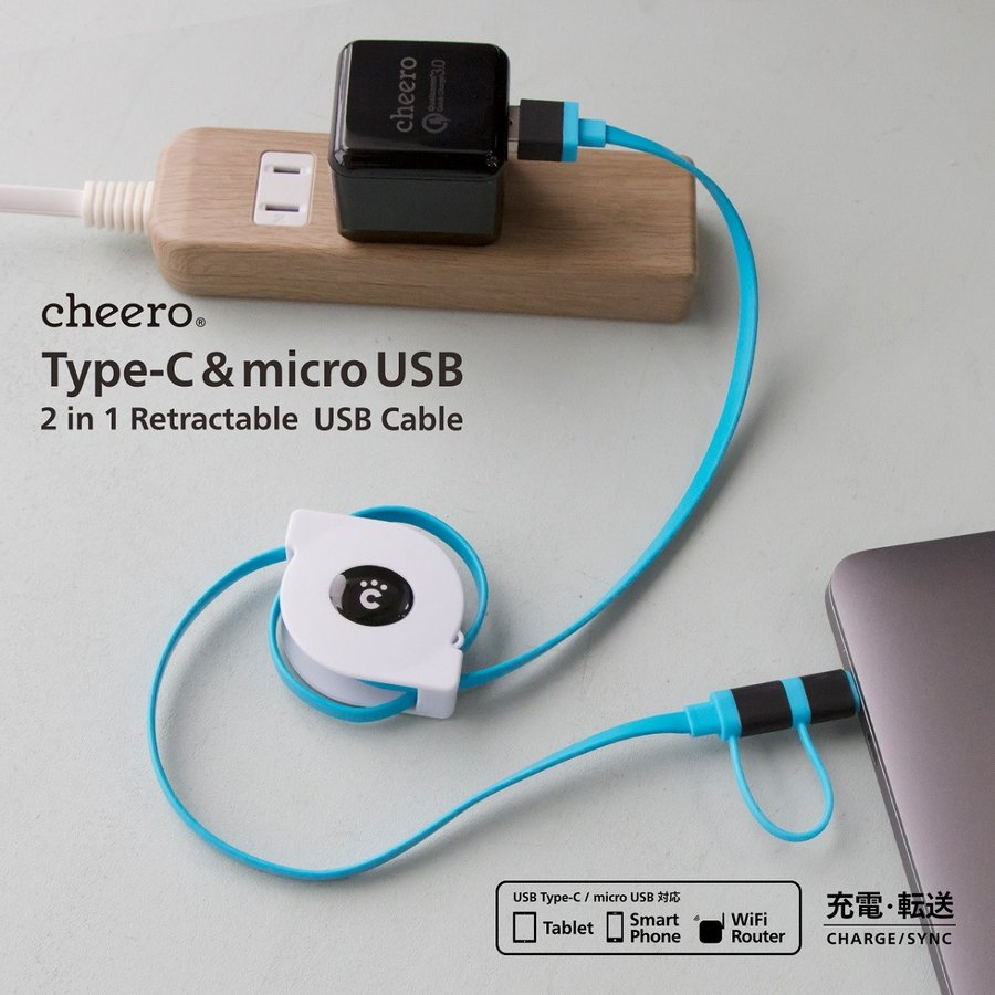 タイプC & マイクロ USB ケーブル 急速充電 巻取式 Xperia / Galaxy / Nintendo Switch チーロ cheero 2in1 Retractable USB Cable Type-C & micro|cheeromart|05