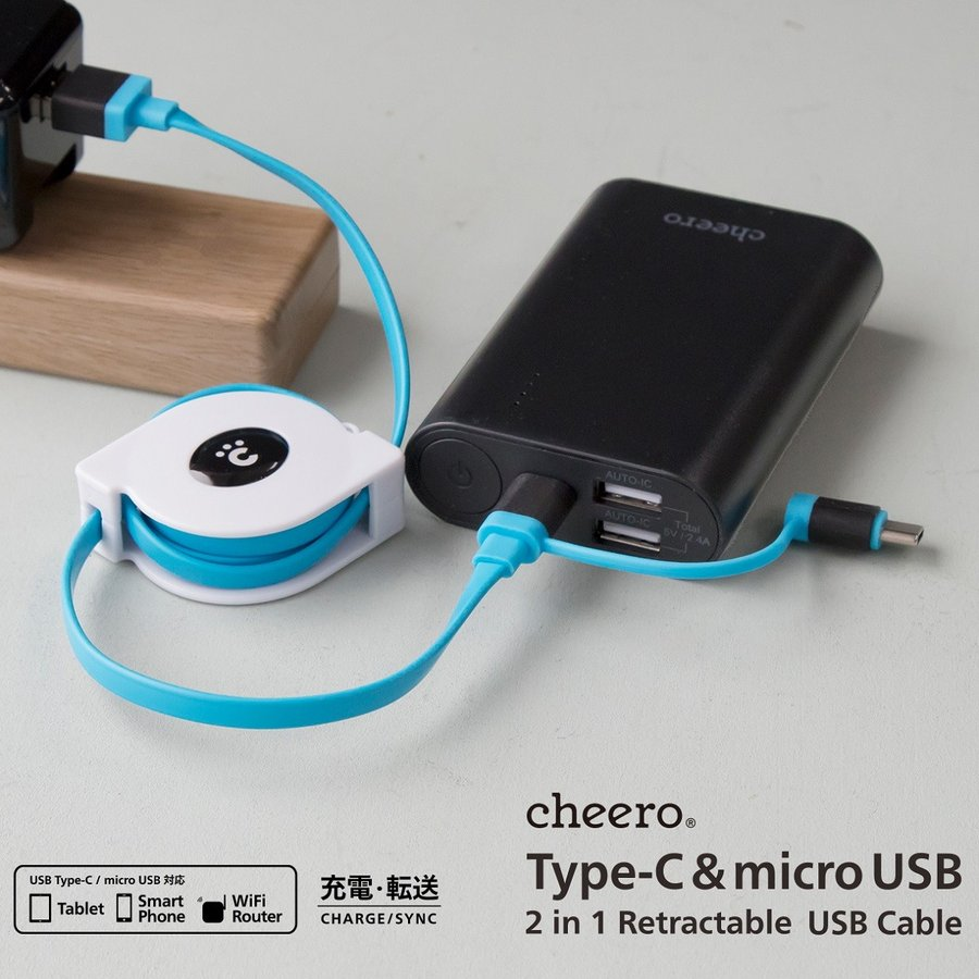 タイプC & マイクロ USB ケーブル 急速充電 巻取式 Xperia / Galaxy / Nintendo Switch チーロ cheero 2in1 Retractable USB Cable Type-C & micro|cheeromart|06