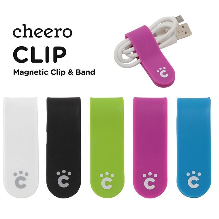万能クリップ シリコン 便利グッズ チーロ cheero CLIP (5色セット)|cheeromart