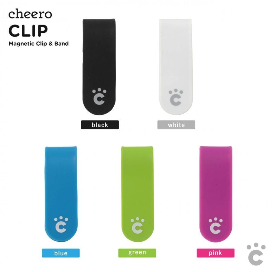 万能クリップ シリコン 便利グッズ チーロ cheero CLIP (5色セット)|cheeromart|02