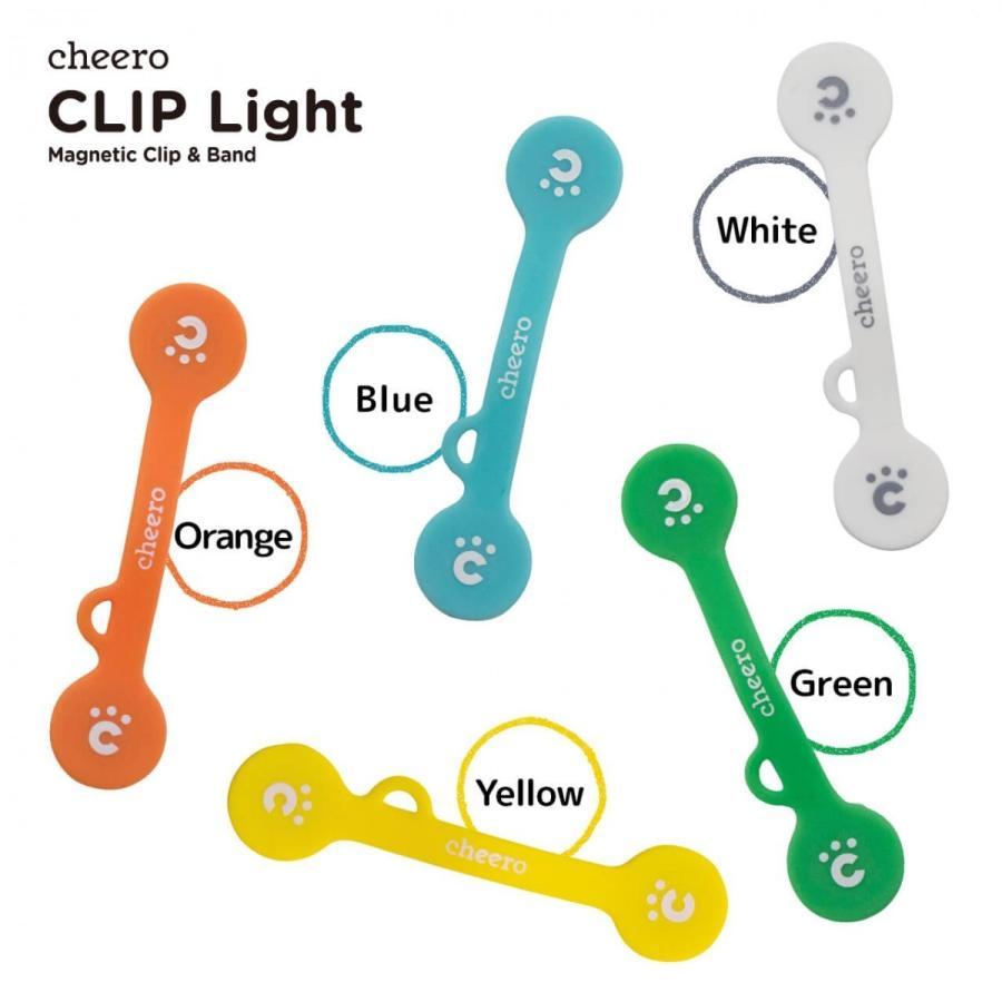 万能クリップ シリコン 便利グッズ チーロ cheero CLIP Light (5色セット)|cheeromart|02