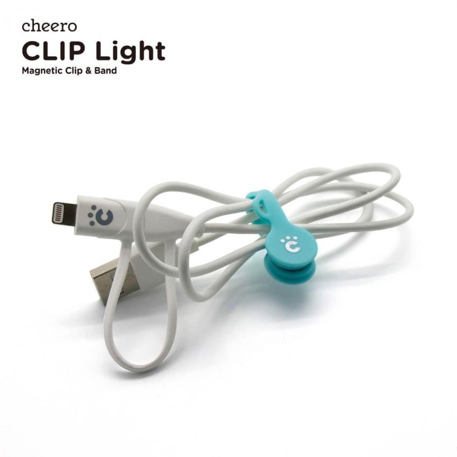 万能クリップ シリコン 便利グッズ チーロ cheero CLIP Light (5色セット)|cheeromart|03