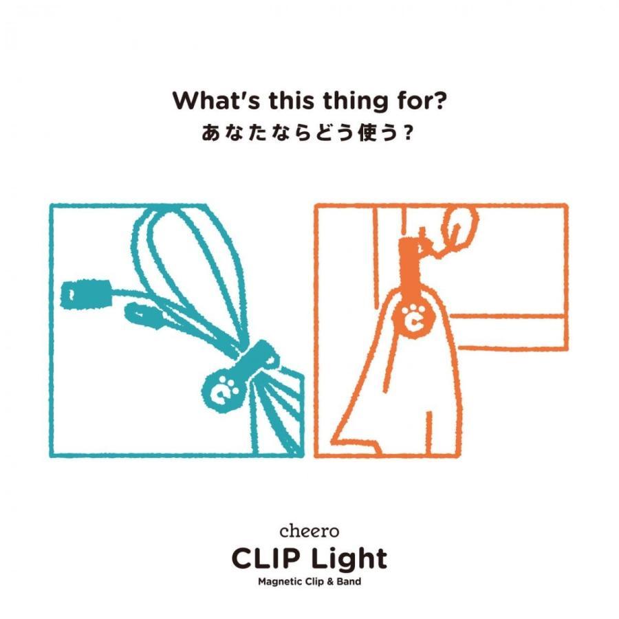 万能クリップ シリコン 便利グッズ チーロ cheero CLIP Light (5色セット)|cheeromart|04