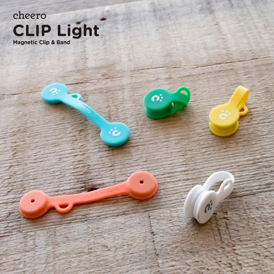 万能クリップ シリコン 便利グッズ チーロ cheero CLIP Light (5色セット)|cheeromart|05