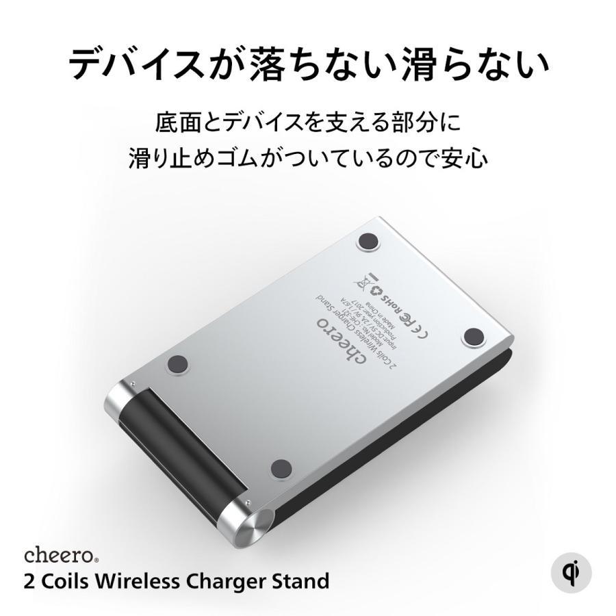 スマホ ワイヤレス 充電スタンド 折り畳み式 置くだけ簡単充電 cheero 2 Coils Wireless Charger Stand 充電器 iPhone / Galaxy / Xperia / Android cheeromart 04