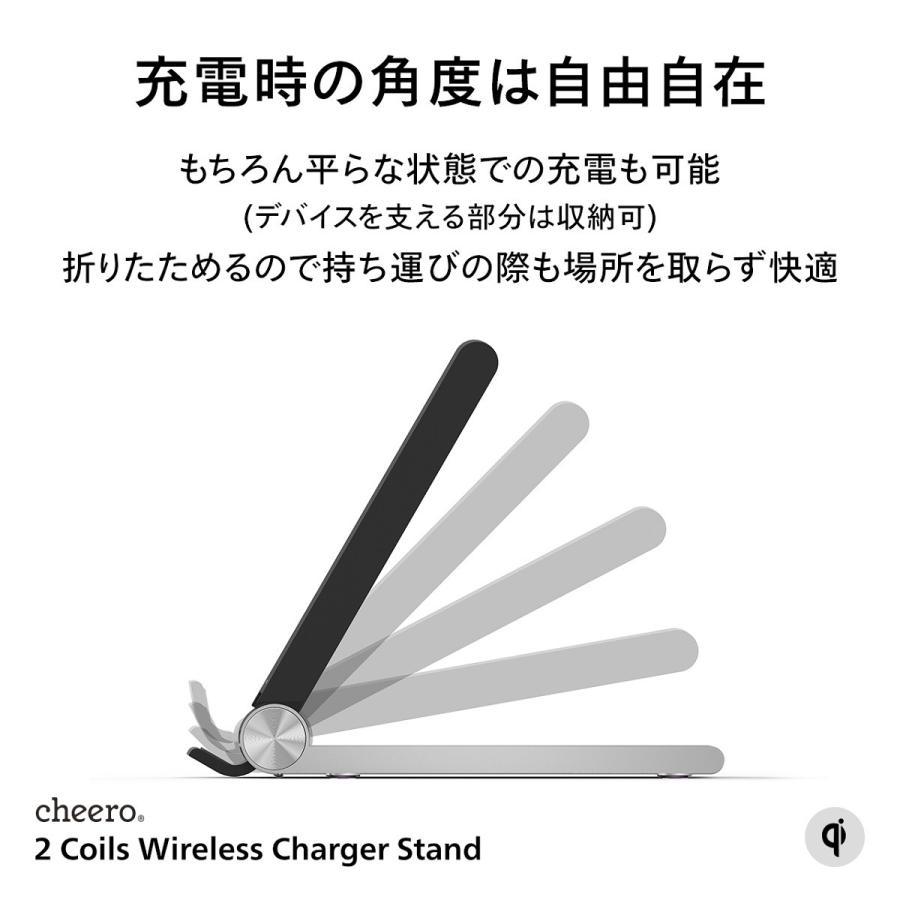 スマホ ワイヤレス 充電スタンド 折り畳み式 置くだけ簡単充電 cheero 2 Coils Wireless Charger Stand 充電器 iPhone / Galaxy / Xperia / Android cheeromart 05