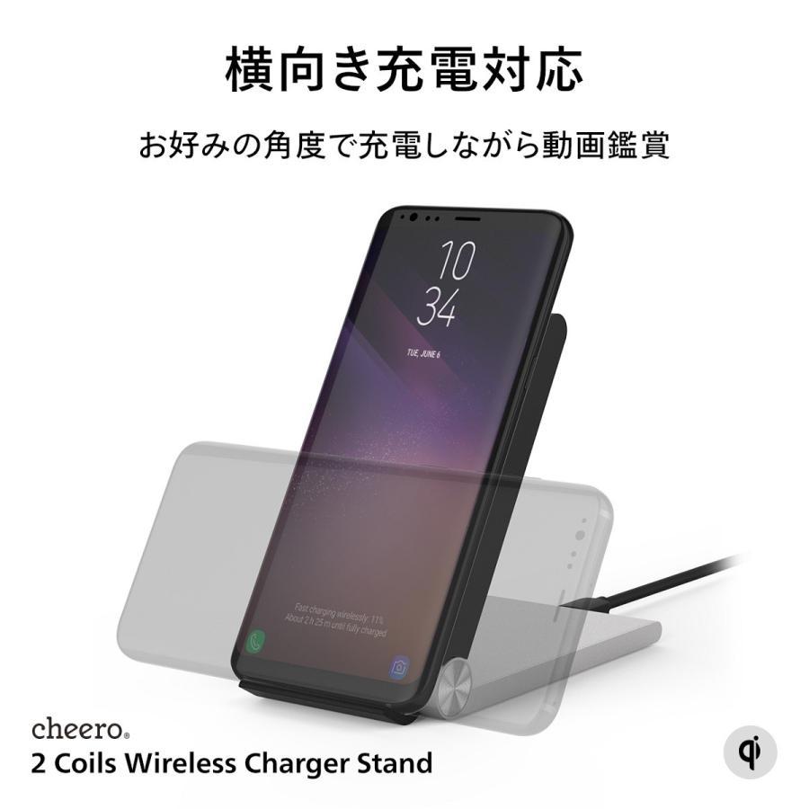 スマホ ワイヤレス 充電スタンド 折り畳み式 置くだけ簡単充電 cheero 2 Coils Wireless Charger Stand 充電器 iPhone / Galaxy / Xperia / Android cheeromart 07