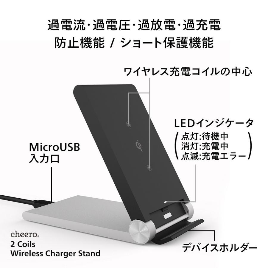 スマホ ワイヤレス 充電スタンド 折り畳み式 置くだけ簡単充電 cheero 2 Coils Wireless Charger Stand 充電器 iPhone / Galaxy / Xperia / Android cheeromart 08