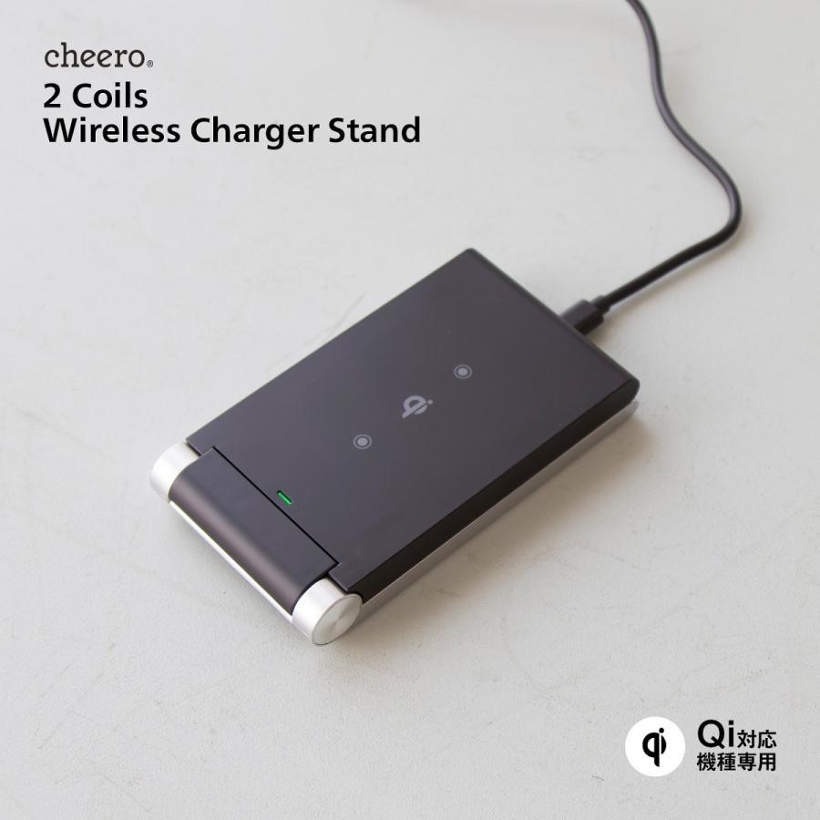スマホ ワイヤレス 充電スタンド 折り畳み式 置くだけ簡単充電 cheero 2 Coils Wireless Charger Stand 充電器 iPhone / Galaxy / Xperia / Android cheeromart 10
