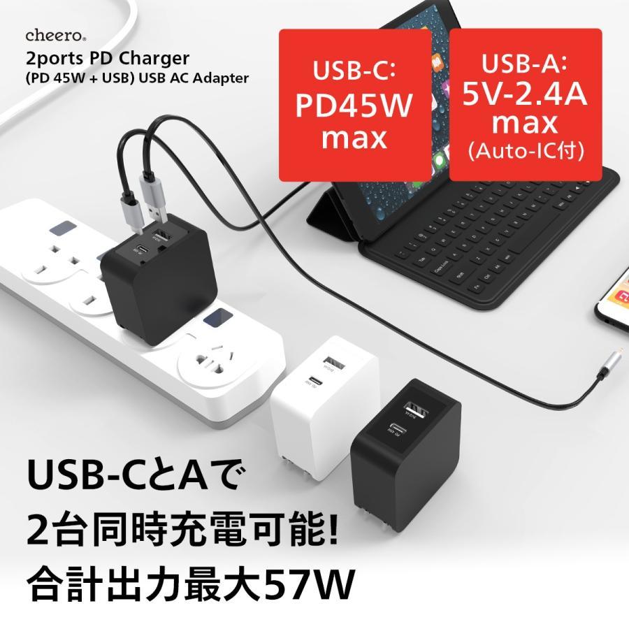 USB 充電器 タイプC タイプA 2ポート アダプタ パワーデリバリー 45W 合計 出 力 57W チーロ cheero 2 port PD Charger 小型 高速充電 折り畳み式プラグ|cheeromart|02