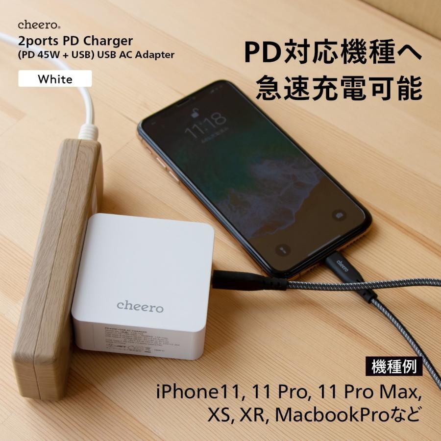 USB 充電器 タイプC タイプA 2ポート アダプタ パワーデリバリー 45W 合計 出 力 57W チーロ cheero 2 port PD Charger 小型 高速充電 折り畳み式プラグ|cheeromart|04