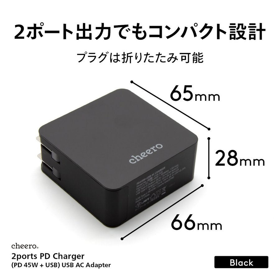 USB 充電器 タイプC タイプA 2ポート アダプタ パワーデリバリー 45W 合計 出 力 57W チーロ cheero 2 port PD Charger 小型 高速充電 折り畳み式プラグ|cheeromart|05