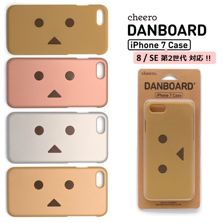 iPhone SE 第2世代 対応 iPhone 8 iPhone 7 ケース ダンボー キャラクター チーロ cheero Danboard Case for iPhone 7 & 8 & SE|cheeromart