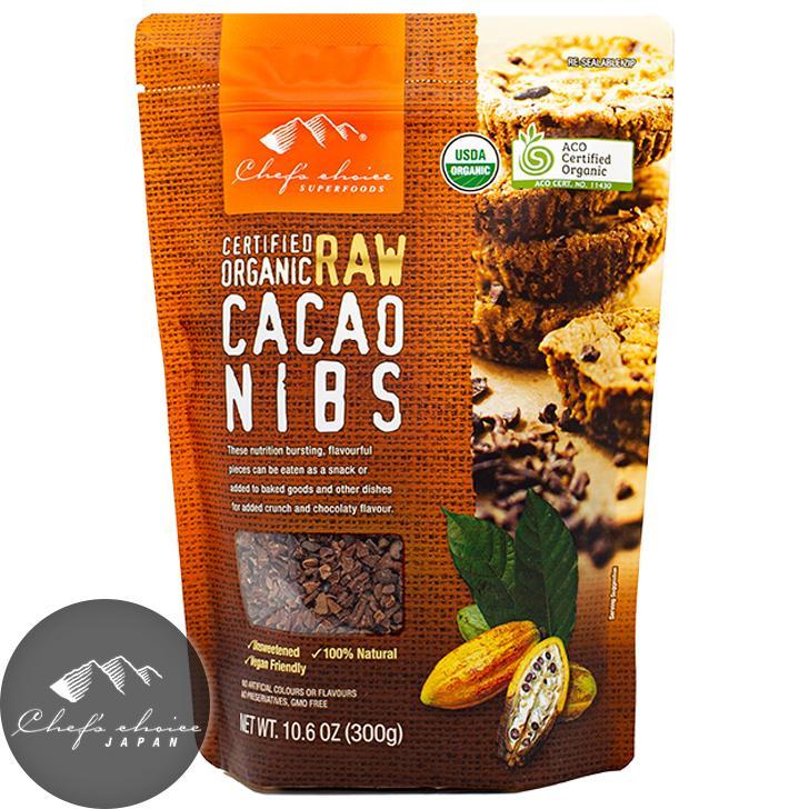 シェフズチョイス オーガニックローカカオニブ300g Organic 新品未使用 Nibs セール特別価格 Cacao Raw