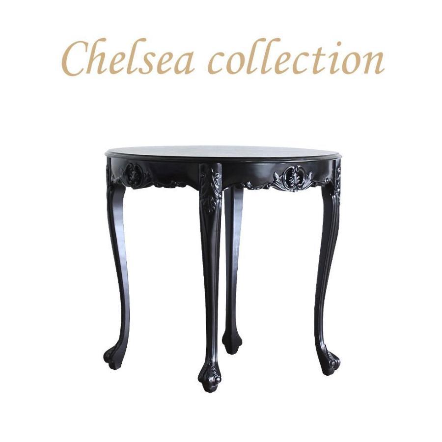 カフェテーブル アンティーク コーヒーテーブル コーヒーテーブル ソファテーブル ラウンドテーブル ブラック 黒 4235-8-80