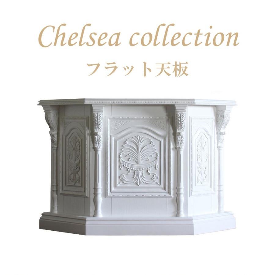 レジカウンター バーテーブル アンティーク 収納 受付カウンター 姫系 ロココホワイト 白 コーナー 5054-c-18