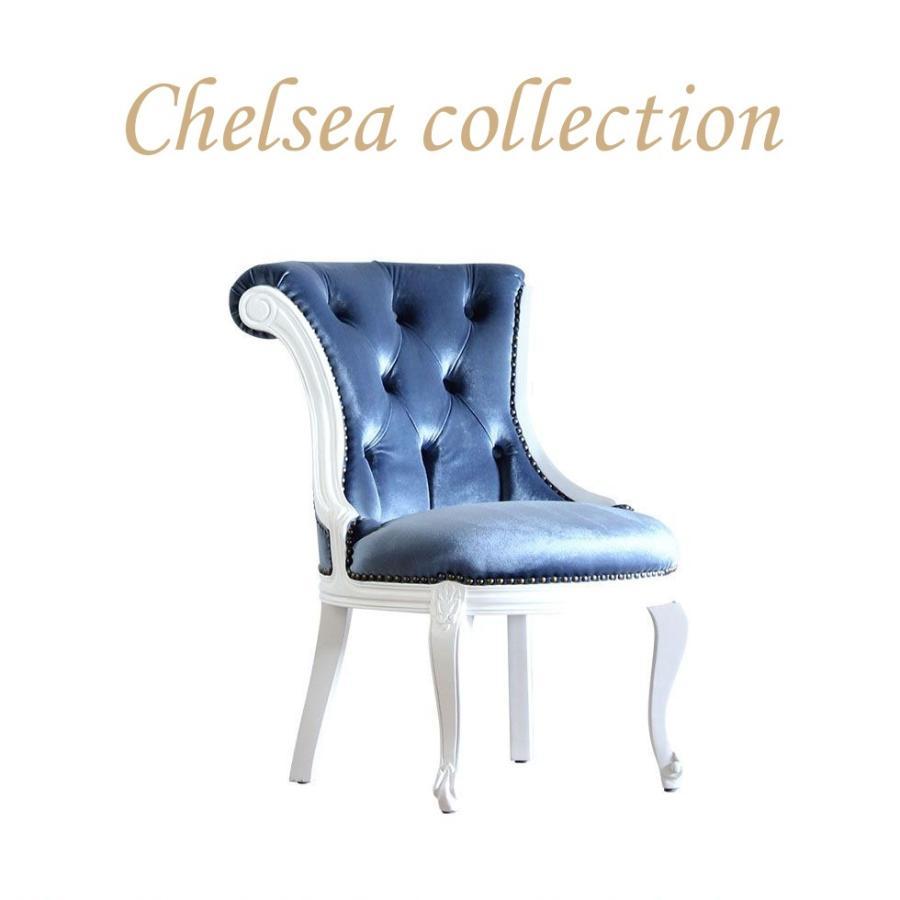 ナーシングチェア 一人掛け アンティーク チェア 椅子 コンパクト イギリス ブルーベルベット ブルーベルベット ブルーベルベット 6097-18f92b 0f2