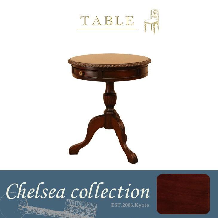 サイドテーブル カフェテーブル アンティーク マホガニー 高級