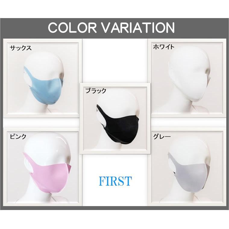 冷感 マスク -5度 濡らす 3枚 速乾 夏 男女兼用 マスク 女性 男性 大人 シンプル ひんやり 冷たい クール 接触冷感 立体|cherie-box|06