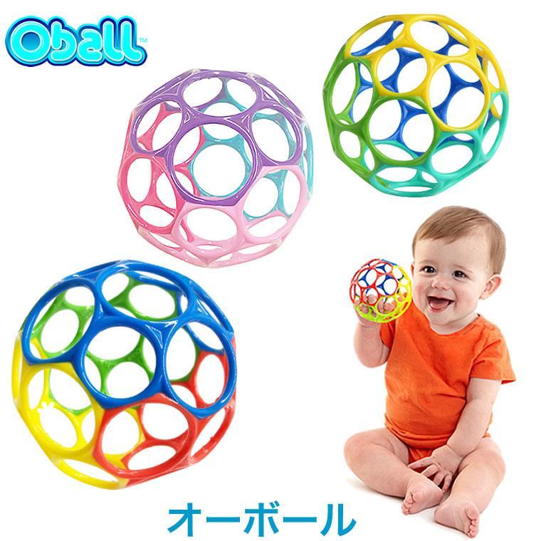 オーボール oball 人気ブランド多数対象 ミニ 舗 クラシック おもちゃ 赤ちゃん ボール