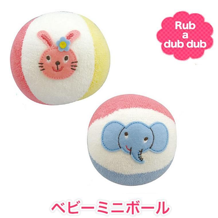 ミニボール がらがら ラトル モンスイユ rub a dub ベビー おもちゃ 赤ちゃん 激安通販 春の新作