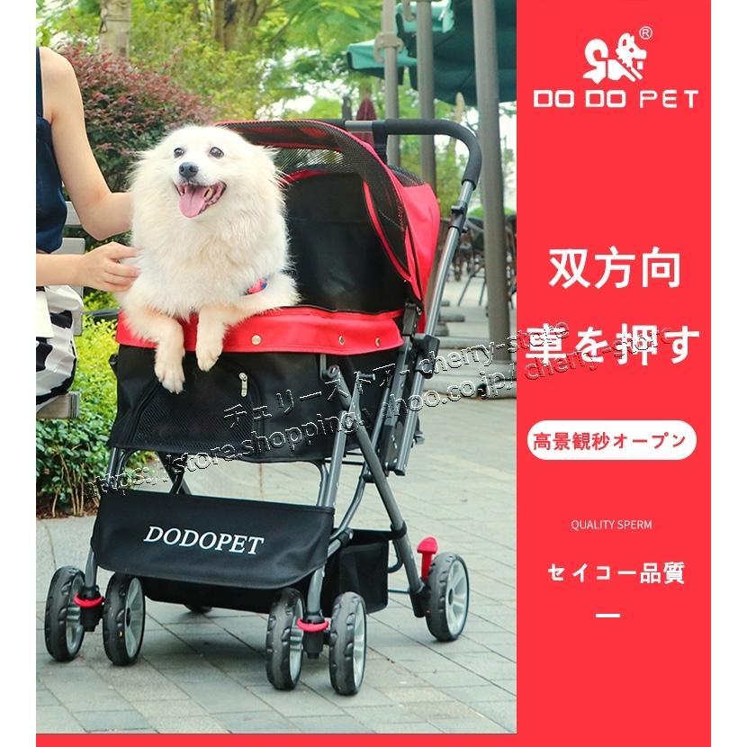 ペットカート 犬用ベビーカー 爆売りセール開催中 前輪360回転 対面推し可能 多頭用 4輪軽量 安全装置付 猫用品 後輪ブ 新色 旅行 ドッグカート 犬用品 お散歩 おでかけ
