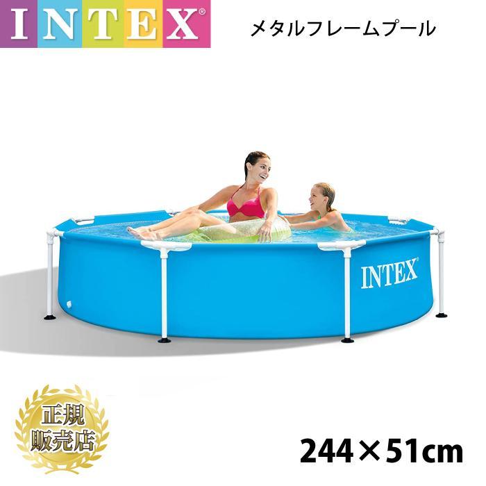 メタルフレームプール ビニールプール INTEX インテックス 安心と信頼 円形 格安 水あそび イベント 2.44m×51cm 家庭用プール 子供用プール キッズ レジャープール