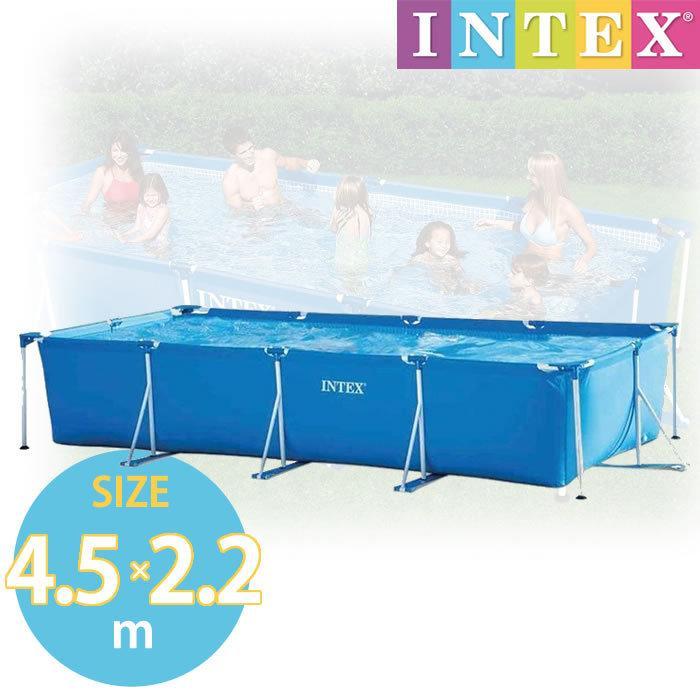 プール 超大型フレームプール 空気入不要 4.5m×2.2m×84cm ビニールプール INTEX インテックス 長方形 水あそび レジャープール 家庭用プール キッ