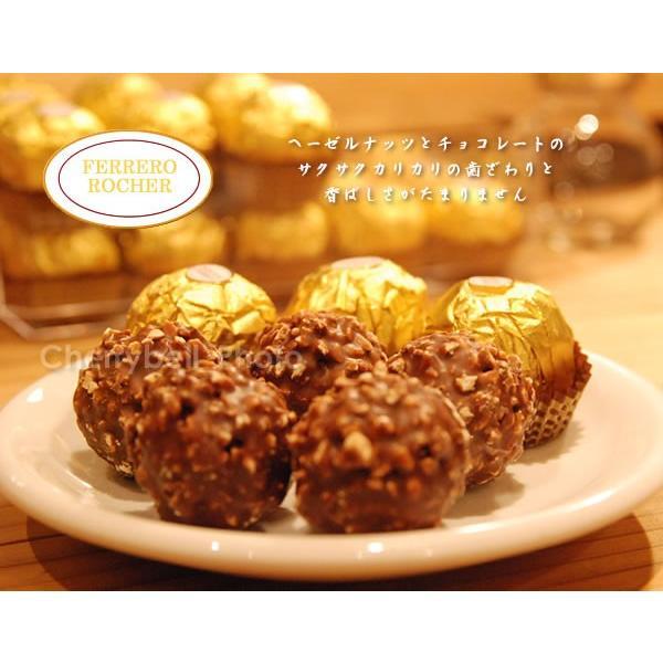 フェレロロシェ 30個入 チョコレート バレンタイン イタリア FERRERO ROCHER Lサイズ サクサク食感 一口サイズ(375g)|cherrybell|02