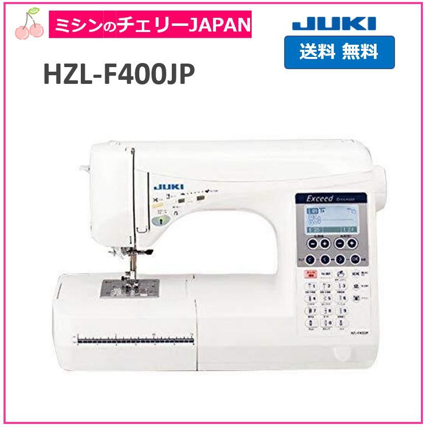 JUKI エクシード ドレスメイク 正規認証品!新規格 ジューキ 市場 HZL-F400JP