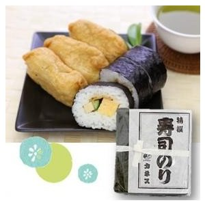 """焼海苔""""寿司のり"""" chiba-kanesu"""
