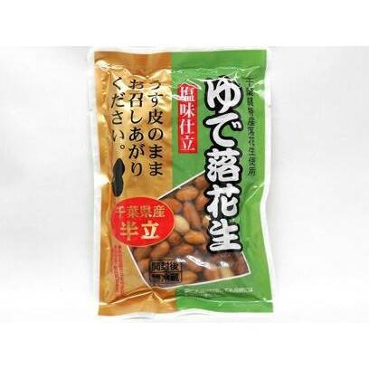 千葉県産ゆで落花生(千葉半立品種) chiba-kanesu 04