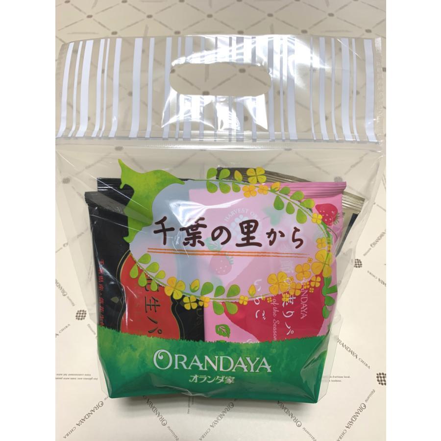 パイセレクション(チョコパイ・苺パイ入 5個入袋) chiba-orandaya