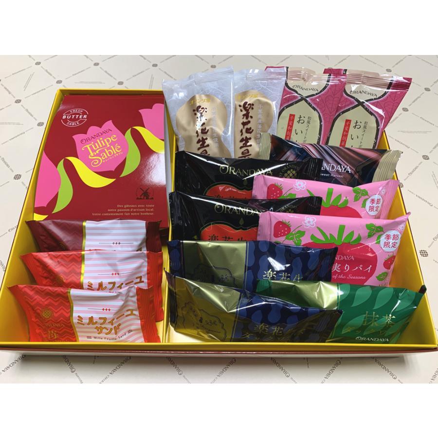 千の葉菓集 4(16個入 パイ:苺チョコ /MS:苺カプ ダク2種入)|chiba-orandaya