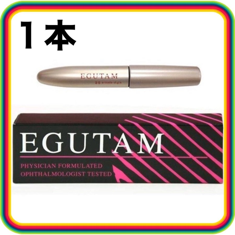 アルマダ エグータム まつ毛美容液 2ml EGUTAM 正規品 プレゼント 未開封品 激安価格と即納で通信販売 2020 女性 ギフト