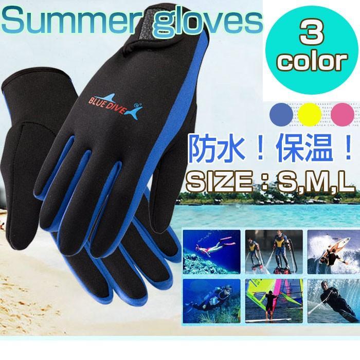 厚手 ウェットスーツ グローブ 2020 ギフト シュノーケリング ダイビング 手袋 滑り止め 寒中水泳 CHI-GLOVE-ST-04 マジックテープ L M S ゆうパケットで送料無料 全3色