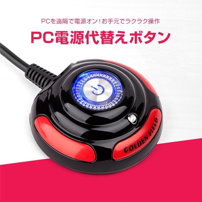 PC電源代替えボタン PCケース 電源ボタン リセットボタン 移動可能 送料無料 公式 代替スイッチ 日本最大級の品揃え 接触不良の代替用ボタン CHI-K0837 ボタン