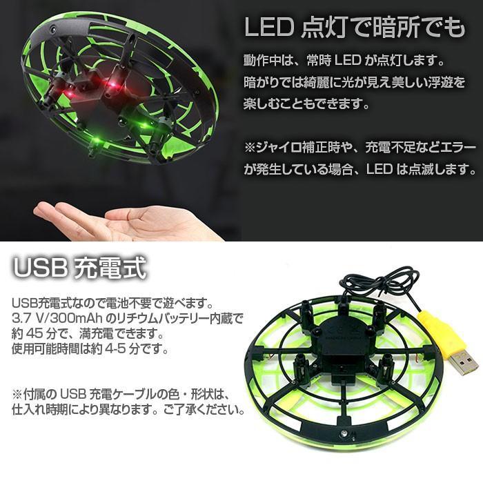 マジックドローン UFOドローン リモコン付き 自動浮遊 小型 子供 男の子 女の子 安全 おもちゃ 知育玩具 大人気 お土産 プレゼント CHI-LH-X40|chic|04