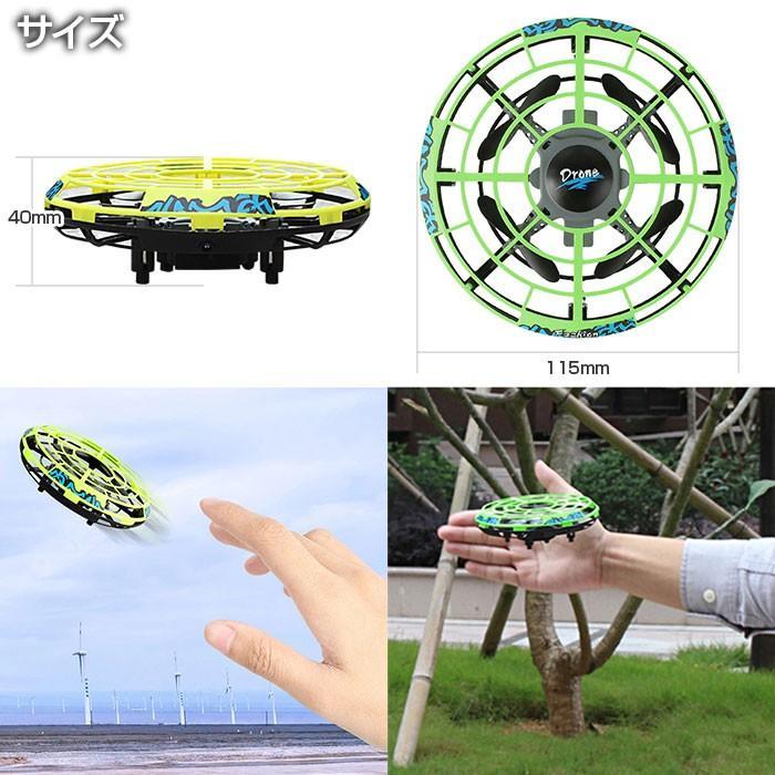 マジックドローン UFOドローン リモコン付き 自動浮遊 小型 子供 男の子 女の子 安全 おもちゃ 知育玩具 大人気 お土産 プレゼント CHI-LH-X40|chic|06