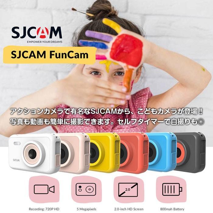 SJCAM お得なキャンペーンを実施中 FunCam こどもカメラ 子供用 贈り物 キッズカメラ デジカメ USB充電式 写真 動画 プレゼント こども 送料無料 録画 クリスマス CHI-SJ-FUNCAM ポイント2倍