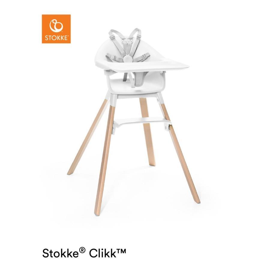 STOKKE ストッケ正規販売店 CLIKK クリック チェア クラウドグレー ホワイト クローバーグリーン サニーコーラル|chica-chico