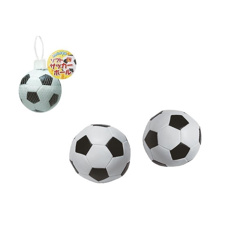 直営ストア ソフトサッカーボール 訳あり商品 直径9.8cmの柔らかいボール