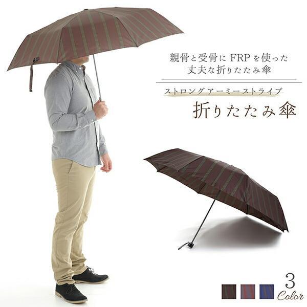 傘 Waterfront ストロングアーミーストライプ折りたたみ傘 男性 雨傘 全3色 親骨65cm STAST-3F65-UH-1T【店長おすすめ】|chicclover|04