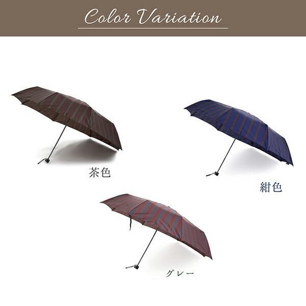 傘 Waterfront ストロングアーミーストライプ折りたたみ傘 男性 雨傘 全3色 親骨65cm STAST-3F65-UH-1T【店長おすすめ】|chicclover|05