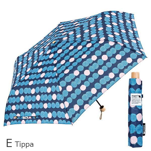 2020年新作 傘 ウォーターフロント Waterfront 北欧kippisキッピス折りたたみ傘 女性 レディース 学生 晴雨兼用傘 雨傘 日傘 親骨50cm KPSFA-3F50-UH|chicclover|11