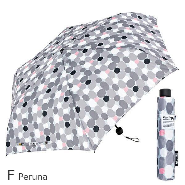 2020年新作 傘 ウォーターフロント Waterfront 北欧kippisキッピス折りたたみ傘 女性 レディース 学生 晴雨兼用傘 雨傘 日傘 親骨50cm KPSFA-3F50-UH|chicclover|12